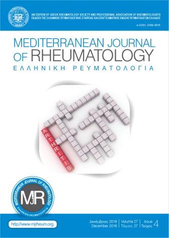 Commentary: Musculoskeletal Ultrasound in Rheumatoid